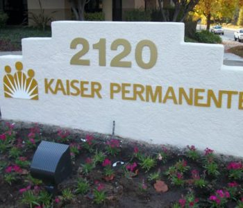Kaiser Permanente Monument Sign