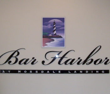 Bar Harbor Wall Lettering